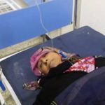 Hospital in Taiz, Yemen, Photo by Yemeni activist for News & Letters.