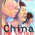 ChinaOnStrike
