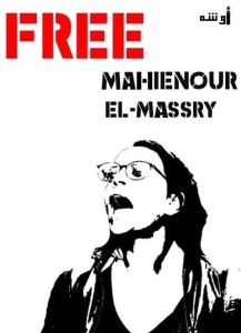 Freedom fighter Mahinour Elmassry in prison since 2014.