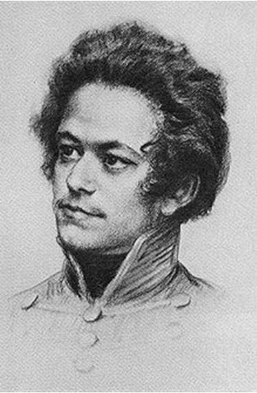 Karl Marx in the 1840s