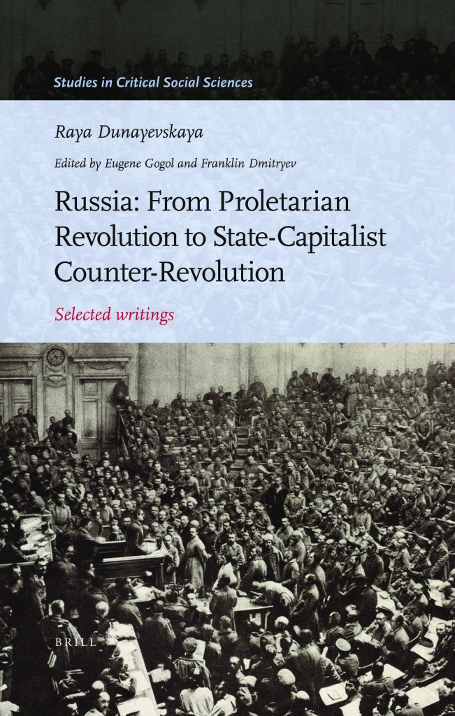 the failure of the proletarian revolution The failed revolutions that could have  top 10 revolutions that could have changed  was to fight using world revolution and proletarian internationalism.
